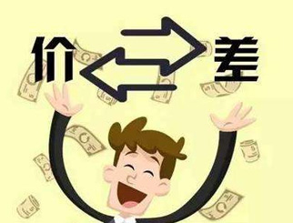 在期货市场中 套保和投机是在一起交易吗(一)