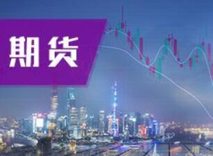 期货公司总资产逼近万亿元 4家期交所去年全球排名稳中有升