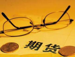 期货账户的钱为什么变少了 明明盈利为什么收盘变亏损了
